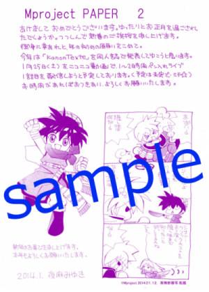2014_sample_3