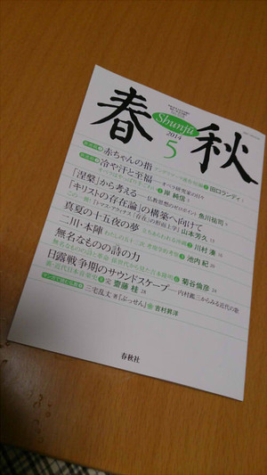 20140517_10