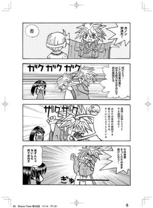 Kanon_texte__008
