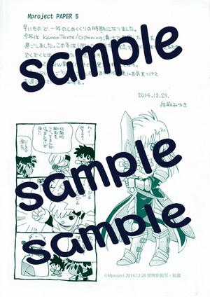 2014_5_sample
