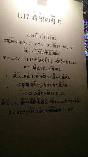 20151208_15