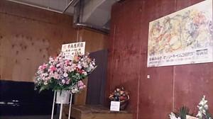 20151031a_09